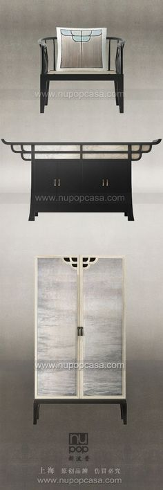 新中式家具(现代中式家具)- 斗拱椅,斗... #chinesemodernfurniture