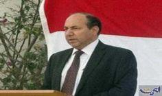 """السفير المصري لدى اليمن يؤكد الإفراج عن…: أكد """" يوسف الشرقاوي"""" السفير المصري لدى اليمن،أن السلطات اليمنية أفرجت عن 72 من الصيادين المصريين…"""