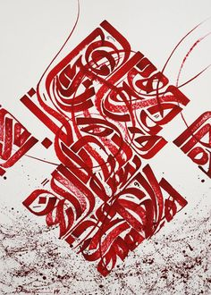 Ink Calligraphy Painting by Sasan Nasernia Calligraphy Drawing, Arabic Calligraphy Design, Arabic Calligraphy Art, Calligraphy Alphabet, Graffiti Lettering Fonts, Lettering Styles, Typography, Typographie Inspiration, Calligraphy For Beginners