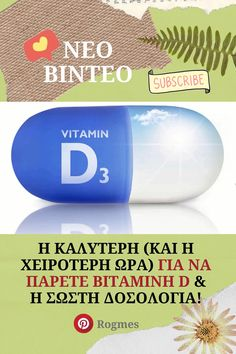 Vitamins, Facial, Personal Care, Videos, Facial Treatment, Self Care, Facial Care, Personal Hygiene, Face Care