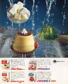 1972 Japanese dessert ad