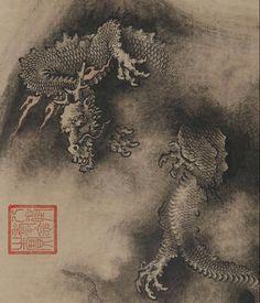 Chen Rong. Nine Dragons (detail). 1244.