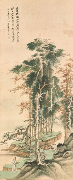 Contemplation in the Woods Chinese Painting, Chinese Art, Vintage Art, Vintage World Maps, Taoism, Asian Art, Japanese Art, Art Forms, Landscape Paintings