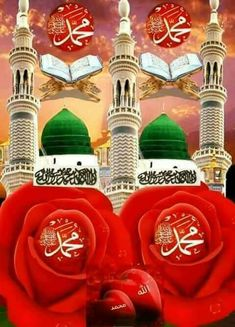 Ô Muhammad ! Ô Blessed of Allah Ô Lawyer of muslims ! By the Grâce of Allah you have sealed the ultimate deposite of the Revelation Amîn Allah Calligraphy, Islamic Art Calligraphy, Allah Wallpaper, Islamic Wallpaper, Islamic Images, Islamic Pictures, Allah Islam, Islam Quran, Tahajjud Prayer
