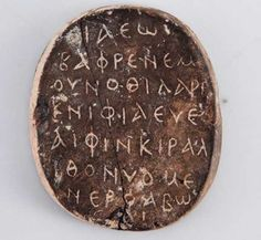 A 1500-year-old amulet discovered in Cyprus contains a palindrome which indicates both pagan and early Christian influence.