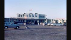Could it be the airport of Aden Airways? Street View