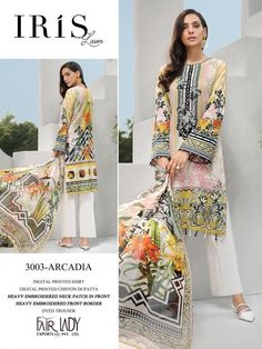 Category : Khaddar 3PC Product Description Neck Heavy Embroidery  With Printed WOOL Shawl SHIPPING WORLDWIDE THROUGH DHL,FEDEX  OR SHIPPING CHARGES ARE EXCLUDED    Flower Art Images, Fair Lady, Print Chiffon, Printed Shirts, Kimono Top, Girly, Mens Fashion, Pure Products, Girls Eyes