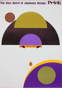 безпредметна софия: ikko tanaka: [japanese] poster design