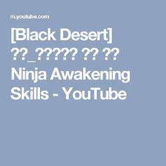 [Black Desert] 닌자_각성스킬별 납도 모션 Ninja Awakening Skills - YouTube