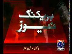 Geo News Headlines 1 am 27 May 15