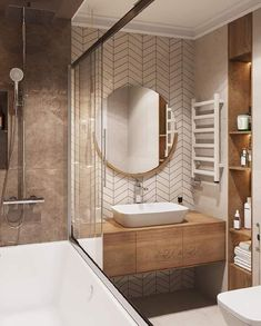 Best Bathroom Designs, Bathroom Design Luxury, Modern Bathroom Design, Baths Interior, Apartment Interior, Home Room Design, Laundry Room Design, Upstairs Bathrooms, Small Bathroom