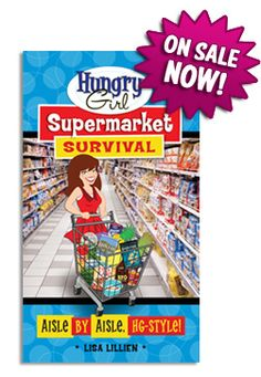 Everyone wants to know where to get the HG SUPERMARKET SURVIVAL GUIDE. It's RIGHT HERE! And it's CHEAP, too... YEE-HAAA!