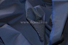 плащевая 40725006. 50 шелк  50 п/э ш 155 Италия шикарная плащевка, средней плотности, матовая цвет темно-синий. 600