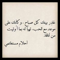 D ahmad sh