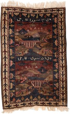 From Combat to Carpet—The Strange Story of Afghan War Rugs Happy Pictures, Happy Pics, Asian Rugs, Weird Stories, Central Asia, Persian Rug, Afghanistan, New Art, Art Museum