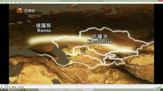 "Silk Road IV 4/5 ""Central Asia, Russia - From Wasteland to Motherland"" (some graphic)"