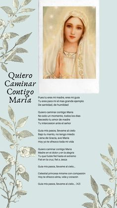 Divine Mother, Mother Mary, Catholic Prayers In Spanish, Giving Thanks To God, Personal Prayer, Jesus Christ Images, Bless The Lord, Inspirational Prayers, Divine Mercy