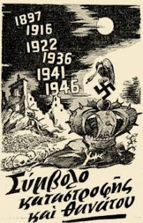 """Greece """"The symbol of destruction"""" Time Cartoon, In Ancient Times, Old Art, Political Cartoons, Coat Of Arms, Vintage Posters, Symbols, War, History"""