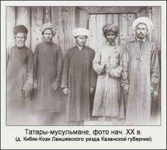 Tatarlar - Tatarstan - татарский - Татарстан