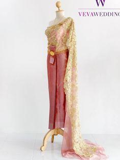 ชุดไทย จักรีสี rosy brown สไบลูกไม้สเปนสุดหรู ประดับมุกครีมทอง ชุดแต่งงาน ชลุรี