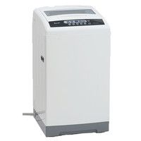 Thumbnail Image of Avanti Top Load Portable Washer - 11 Lb. Capacity - White