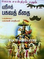 Prema Novels Free Download - Tamil Desiyam