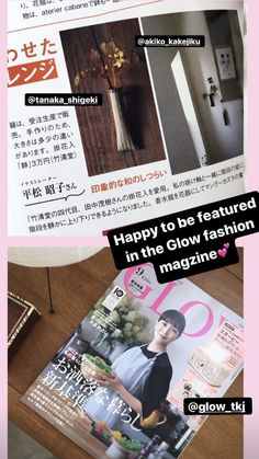 GLOW fashion magazine featured Akiko Hiramatsu's home in the September Issue The Funny, September, Glow, Magazine, Happy, Fashion, Moda, Fashion Styles, Magazines