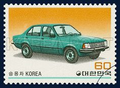 POSTAGE STAMPS FOR KOREAN MADE CARS SERIES(Ⅱ), Car, Car, Orange, Turquoise, 1983 03 25, 국산자동차 시리즈(제2집), 1983년03월25일, 1290, 승용차(맵시), postage 우표