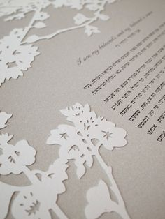 Papercut Ketubah  Cherry Blossom Tree by UrbanCollective on Etsy, $510.00