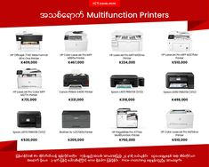 Laptop Shop, Multifunction Printer, Hp Officejet, Epson, All In One, Shopping