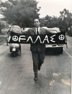 Grigoris Lambrakis Greek 3 April 1912 27 May 1963 was a Greek politician physician track and field athlete and member of the facul Old Pictures, Old Photos, Vintage Photos, Military Dictatorship, Help The Poor, Long Jump, Greek History, National Symbols, Writers And Poets