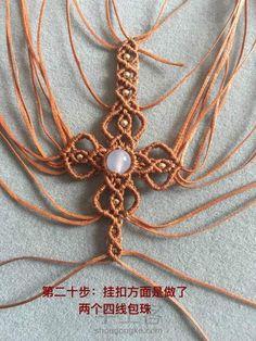 斜卷结基础之十字架 第21步