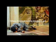 Βλέπε Ακου Μίλα by Konstantinos Vrachopoulos : -Αστεγοι στην Αθήνα του 2016 -