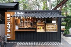 Café Container, Container Coffee Shop, Container Design, Cafe Shop Design, Small Cafe Design, Kiosk Design, Coffee Bar Design, Coffee Shop Interior Design, Food Stall Design