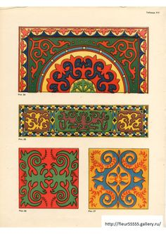 Kazakh folk ornament -book http://fleur55555.gallery.ru/watch?a=DwV-jeeK