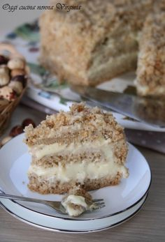 Nuts cake with custard. Not bad. Next time I'll change the 'cake', I'll sue the chiffon cake. Sweet Recipes, Cake Recipes, Dessert Recipes, Italian Desserts, Italian Recipes, Happiness Recipe, Icebox Cake, Rustic Cake, Bread Cake