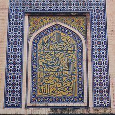 Wazir Khan Mosque. Lahore, Pakistan. (Instagram: aabbiidd)