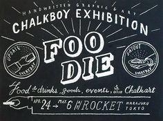 """東京を拠点に黒板描きとして活躍する""""CHALKBOY(チョークボーイ)""""の初個展"""