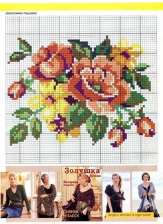Cross Stitch Tree, Cute Cross Stitch, Cross Stitch Flowers, Cross Stitch Charts, Cross Stitch Patterns, Cross Stitching, Cross Stitch Embroidery, Hand Embroidery, Flower Coloring Pages