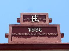 Cacería Tipográfica N° 332: El monograma FL ubicado encima del año de construcción 1936 en la calle Álvarez Thomas en el Centro Histórico de Arequipa.