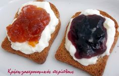 Μαρμελάδα δαμάσκηνο, εύκολα και γρήγορα! Jam And Jelly, Main Menu, Good Mood, Vegan Vegetarian, Sweet Recipes, Food To Make, Cheesecake, Muffin, Pudding