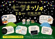 tanabata.jpg 800×566 ピクセル