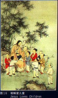 Jesus with Asian children