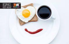 Денят започва със закуската!