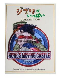 Howl's Moving Castle (2004) Patch