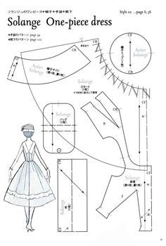 printable barbie patterns - Google Search