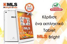 Διαγωνισμός για ένα tablet MLS Bright 10.1