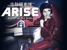 awesome Ghost in the Shell: Arise - Border 1: Ghost Pain (SUB)