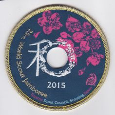 2015-World-Scout-Jamboree-SCOUTS-OF-JAPAN-TOYAMA-Contingent-Patch This circular cut-out in the middle is really unusual. Combined with the lovely sakura blossom design, this is a beautiful badge.