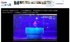 1位は日本技術の集大成2016年FacebookでシェアされたニュースBest 20